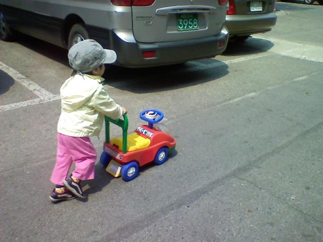 용돌이 자동차 타기