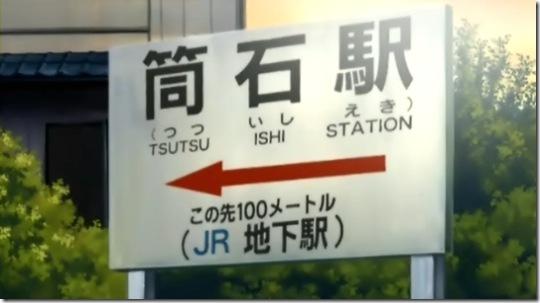 테츠코의 여행【鐵子の旅】제03화.avi_001224022