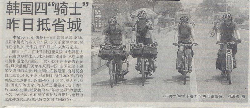 신문 기사