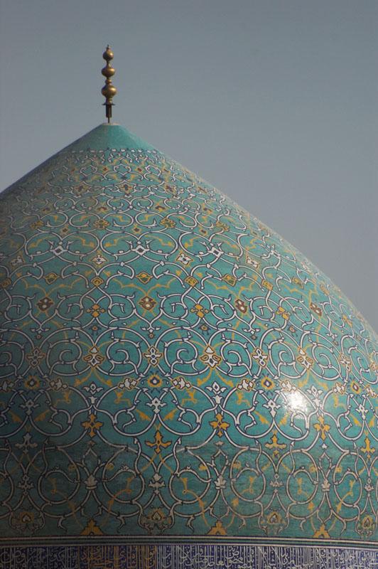 이맘 모스크