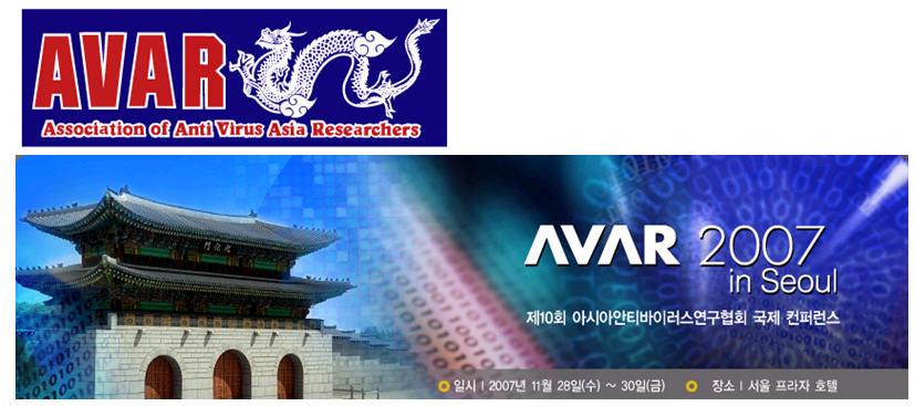 http://www.aavar.org/avar2007/index.html