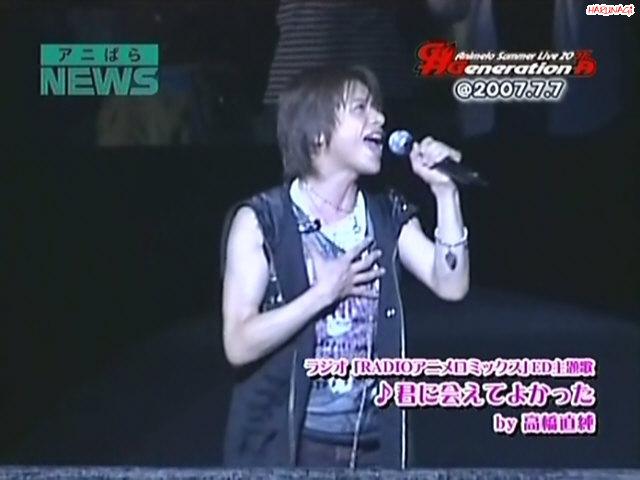 Animelo2007 - Takahashi Junko