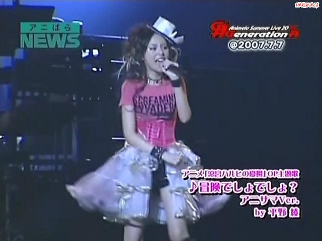 Animelo2007 - Harano Aya