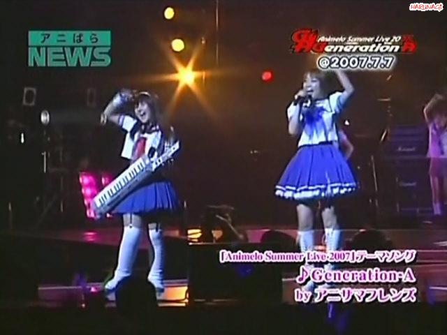 Animelo2007 - Ending 1