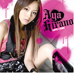 히라노 아야 퍼스트 DVD