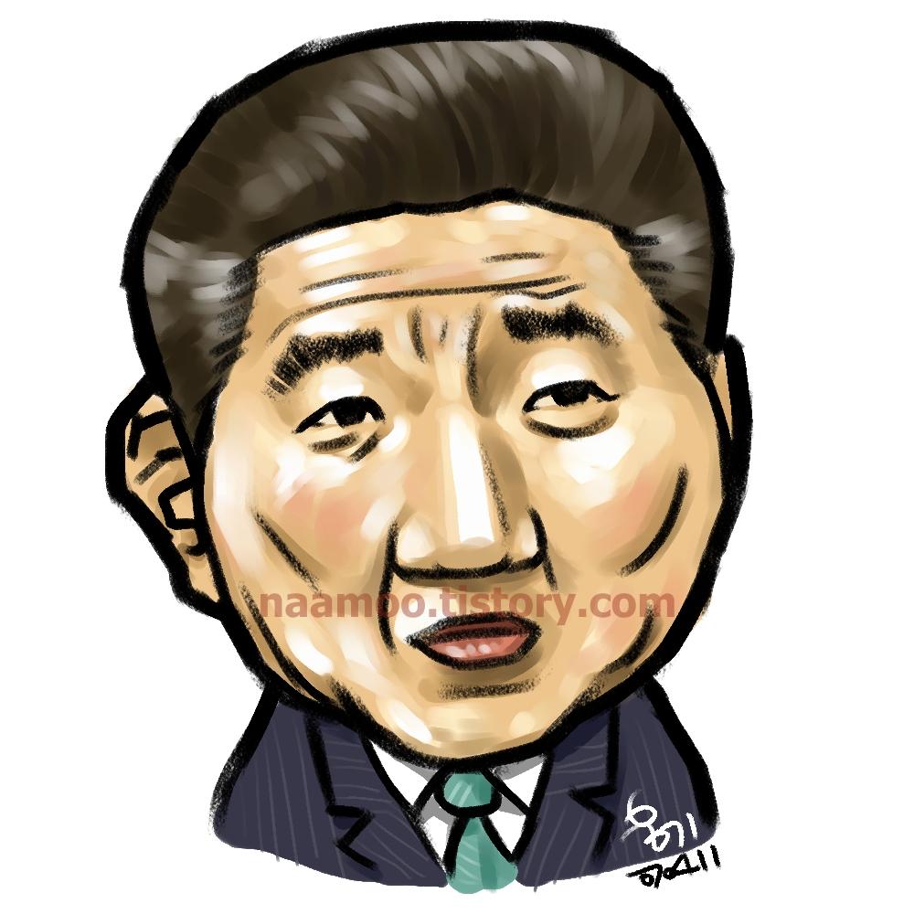 노무현 대통령