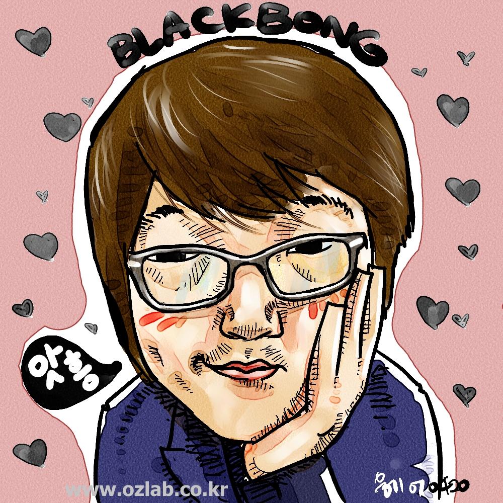blackbong
