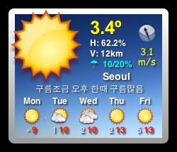 서울 날씨