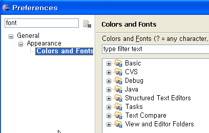 "type keyword ""font"""