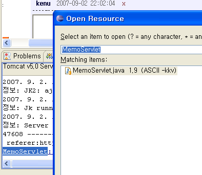 Open Resource after text selection