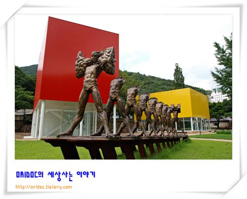 장흥아트센터