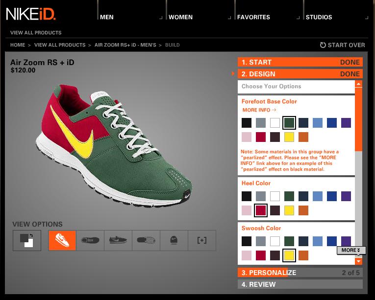 Nike ID Studio