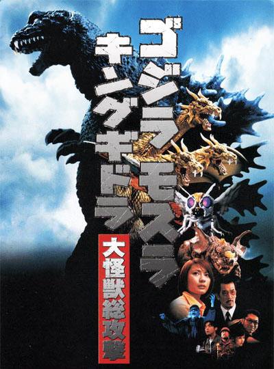 포스터 3