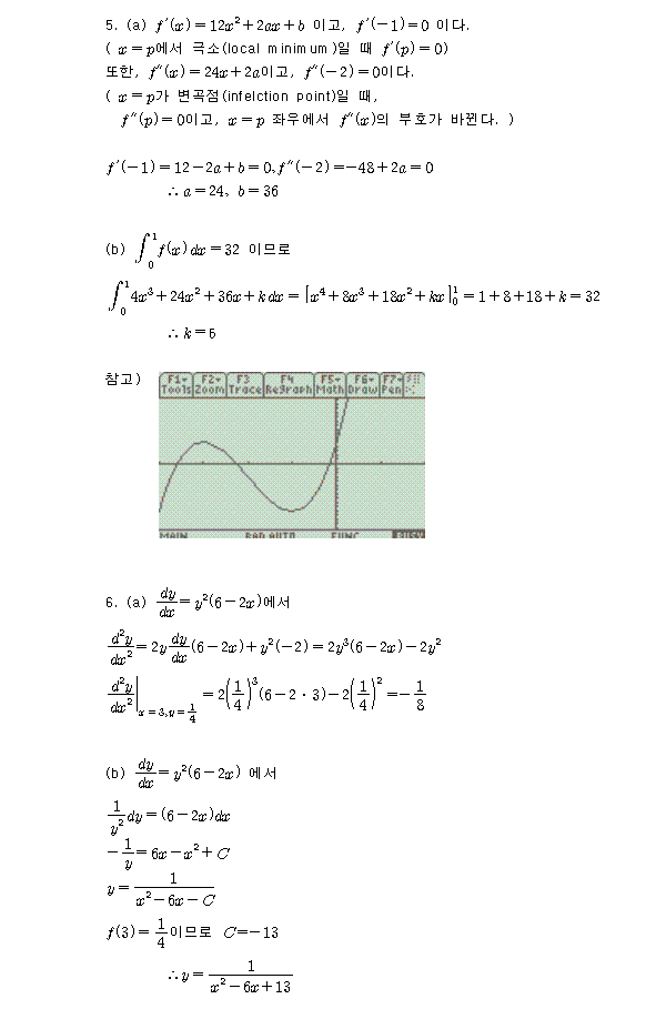 AP Calculus / AP Statistics / SAT I, II Math :: 2001 AP ...