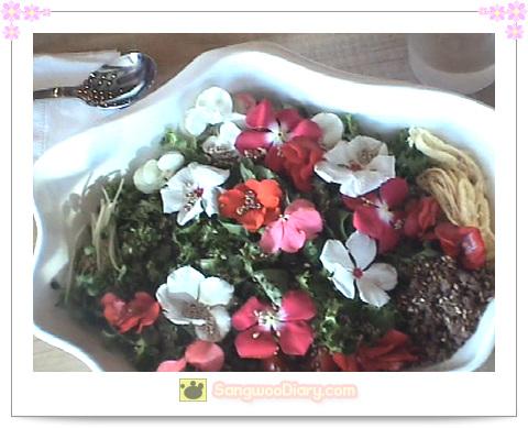 허브 비빔밥