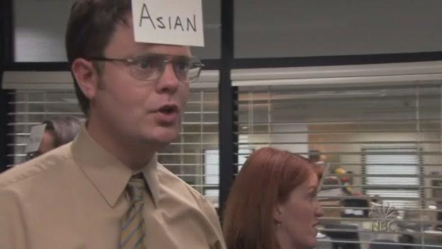드와이트의 인종