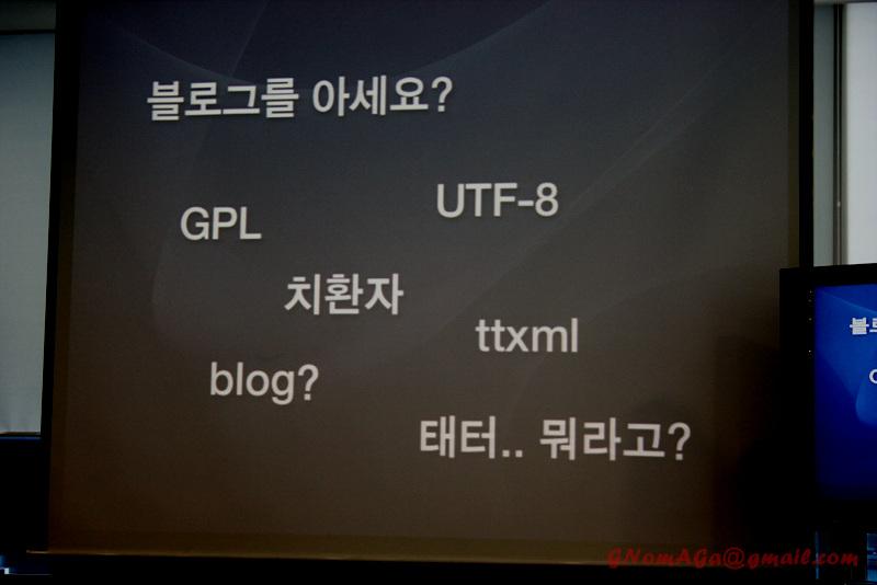 블로그를 아세요?
