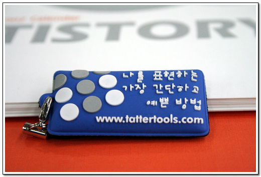Tattertools-events-get