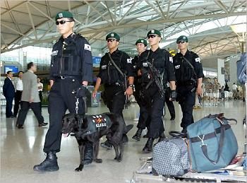 공항, 항공기 테러