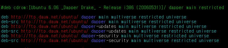 example of apt source list