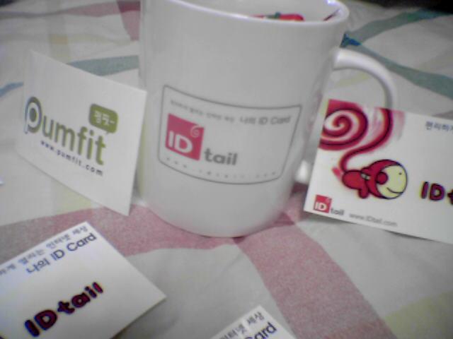 IDtail mug cup