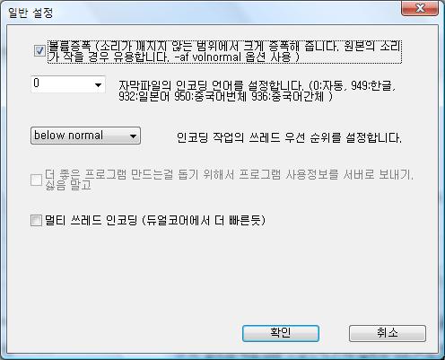 BOXON(박스온)용 바닥(BADAK) 셋팅 정보