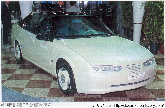 Daewoo DEV-2 Electric vehicle