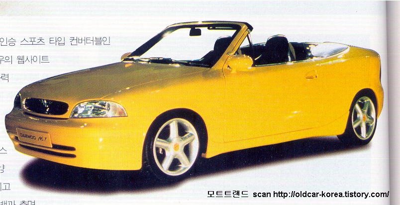 Daewoo no.1 concept